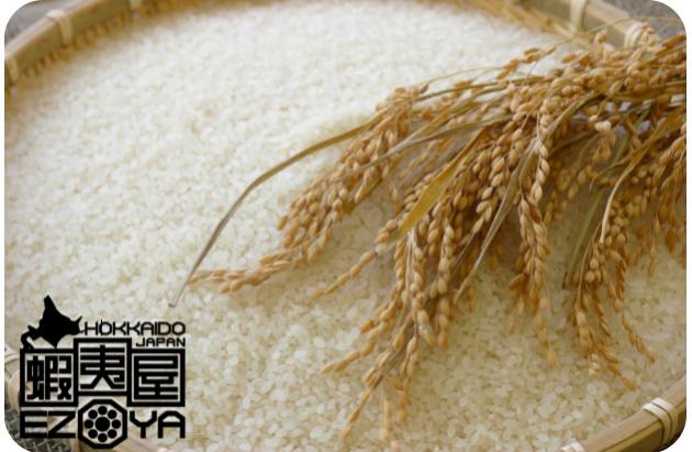 Ezoya Hokkaido Rice