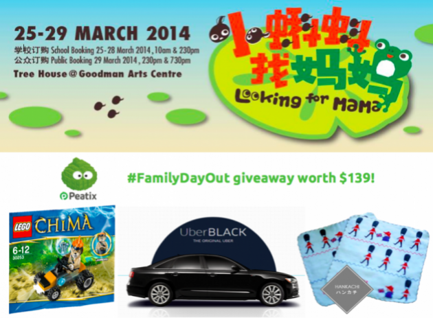 #FamilyDayOut giveaway prizes worth $139, check them out!