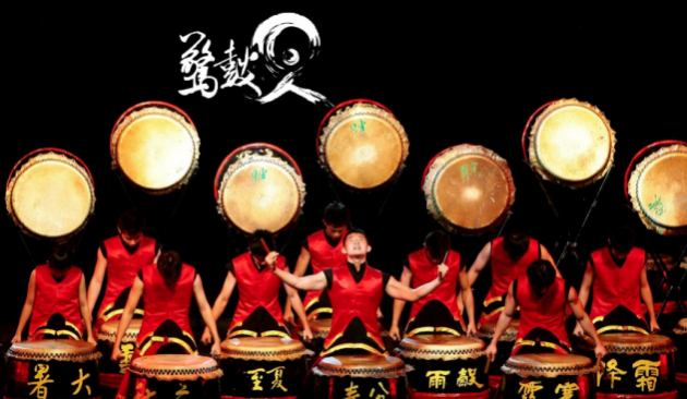 Hibikiya ZingO Festival Drum Group