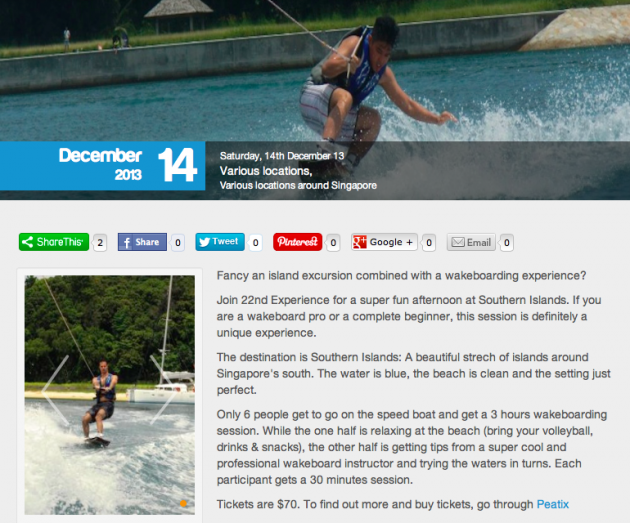 Wakeboarding City Nomads