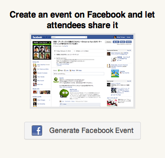 Facebook event in 1 click