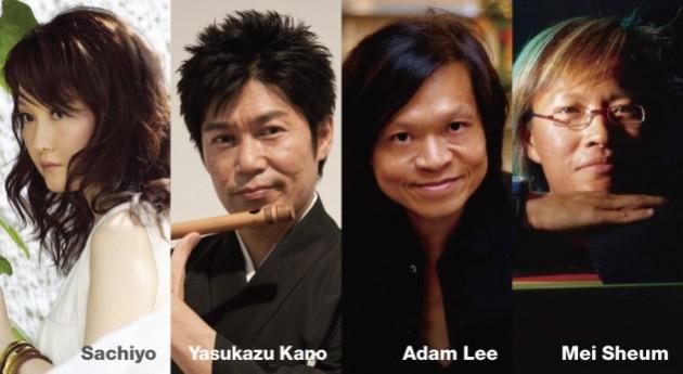 Sachiyo, Yasukazu, Adam and Mei