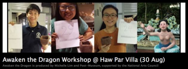 Awaken the Dragon Workshop at Haw Par Villa