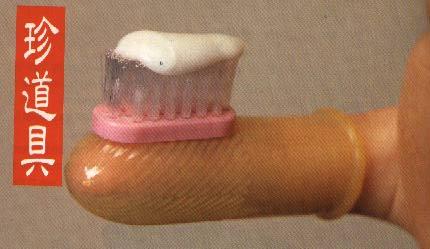 Toobrush condom